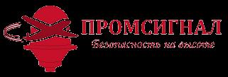 Производственная компания ПРОМСИГНАЛ