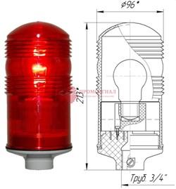 Заградительный огонь ЗОМ 40Вт >10cd, тип «А», 220V AC, IP54 ТУ 3461-001-69016606-2010