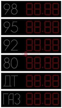 Универсальное табло АЗС 210 мм статичное красные светодиоды