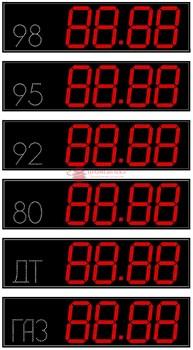 Универсальное табло АЗС 350 мм статика красные светодиоды