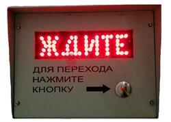 Табло вызывное пешеходное светодиодное ТВП-1