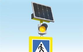 транспортный светофор с автономным питанием аккумулятор солнечные батареи
