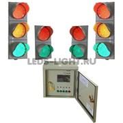 Реверсивный комплект светофоров