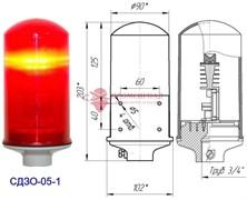 Заградительный огонь СДЗО-05-1 >10cd, тип А, 220V AC, IP54 ТУ 3461-003-69016606-2011