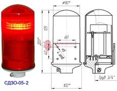 Заградительный огонь СДЗО-05-2 >32cd, тип Б, 220V AC, IP54 ТУ 3461-003-69016606-2011