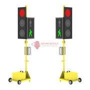 Мобильный светофор ДУОС Пешеход РМ
