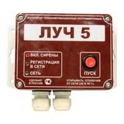 Луч-5 GSM-контроллер системы оповещения