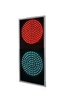Двухсекционные светофоры