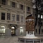 Арт-объект скамейка с автономной подсветкой