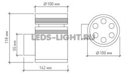 Светильник архитектурный светодиодный MS-6L 220V 15 Вт. односторонний, бежевый корпус (схема)