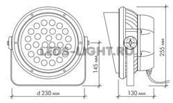 Светильник архитектурный светодиодный MS-2078 AC220V 60W (Холодный белый) схема