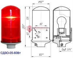 Заградительный огонь СДЗО-60Вт >10cd, тип А, 220V AC, IP54 ТУ 3461-003-69016606-2011