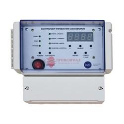 Контроллер мобильного светофора ДУОС РМ