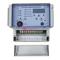 Радиоконтроллер мобильного светофора ДУОС РМ