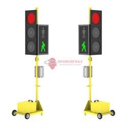 Мобильный светофор ДУОС Пешеход