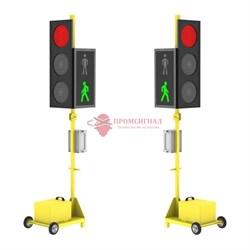 Мобильный светофор ДУОС Пешеход ХРОНО+РМ