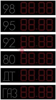 Универсальное табло АЗС 240 мм статика красные светодиоды