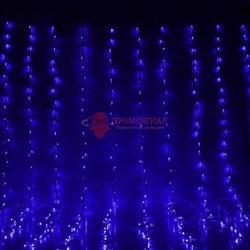 Световой занавес 2 х 6 м синий фиксинг