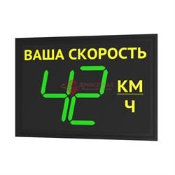 Табло контроля скорости ТС-3