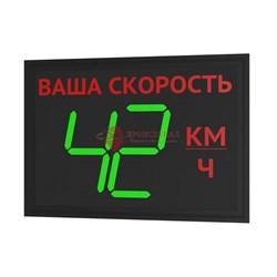 Табло контроля скорости ТС-3.1