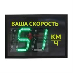 Табло скорости ТС-3