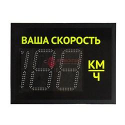 Табло скорости ТС-3.1