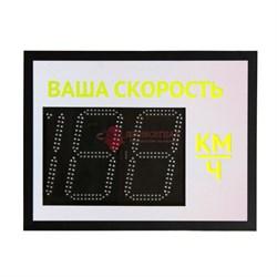Табло скорости ТС-3 белое