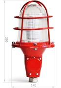 Заградительный огонь СДЗО-05-2 ТУ3461-001-98227698-2007