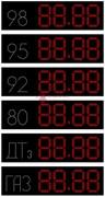 Универсальное табло АЗС 270 мм статика красные светодиоды