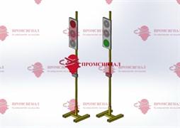 Временный светофор
