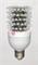 Лампа ЛСД-5 шд 220В/48В